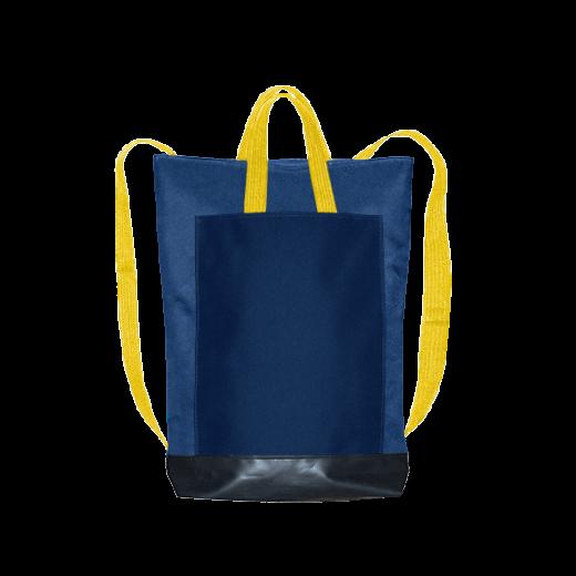 granatowy plecak city z żółtymi paskami